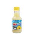 レモン果汁2